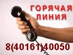 8-40161-40050