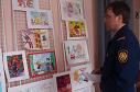 XVII Всероссийский конкурс детско-юношеского творчества по пожарной безопасности «Неопалимая купина»