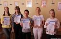 Победа в отборочном туре Федерального этапа «Большого Всероссийского фестиваля детского и юношеского творчества»
