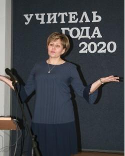 """Участник конкурса """"Учитель года-2020"""""""