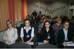 """Ученическое жюри конкурса """"Учитель года-2020"""""""